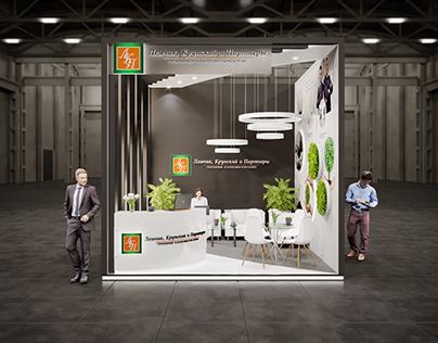 Exhibition stand ''ЛКП''