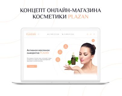 Online cosmetics store PLAZAN