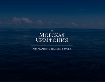 Sea Symphony - elite complex on the Black Sea coast