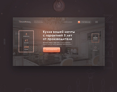 Kitchen making website