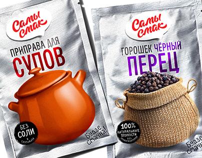 Spices «SAMY SMAK»