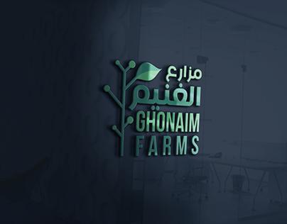 Ghonaim Farms