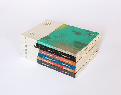 Czech poetry / Book Edition