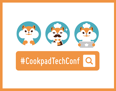Cookpad TechConf 2016