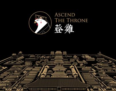登雞 Ascend the Throne