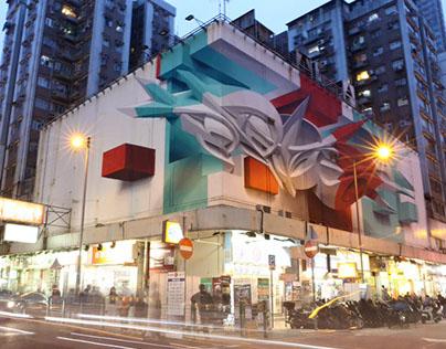 HK Walls 2016