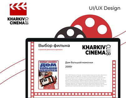Kharkiv Cinema Club - UI/UX Design