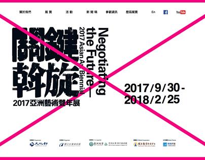 WebDesign forASIAN ART BIENNIAL 2017