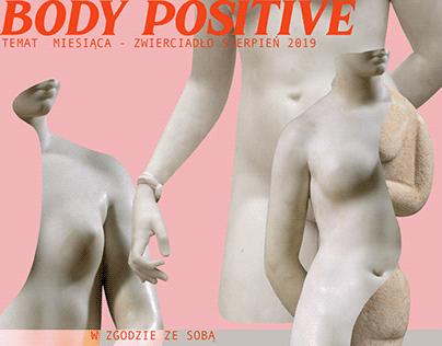 BODY POSITIVE - PRINTED EDITION GRAPHICS