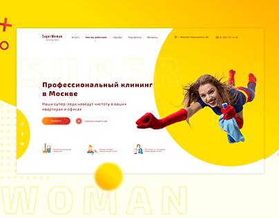 """Дизайн сайта для клининговой компании """"SuperWoman"""""""