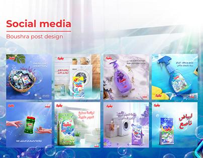 Social Media Design - Boushra Detergents