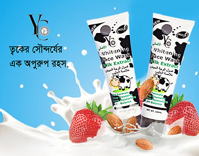 Social Media YC Whitening Milk Extract Face Wash