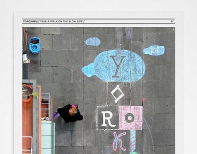 Yorokobu contest 2012