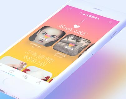 나만의 특별한 의상을 찾고싶을때, PLAYCOSPLA (App design project)