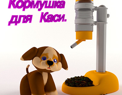 3d Max. For my favorite dog. Modeling.