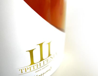 Limited Edition Wine Bottle Design