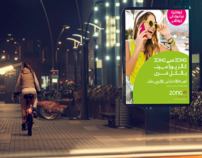 Poster Design | Free ZONG Calls | ZONG 4G A NEW DREAM
