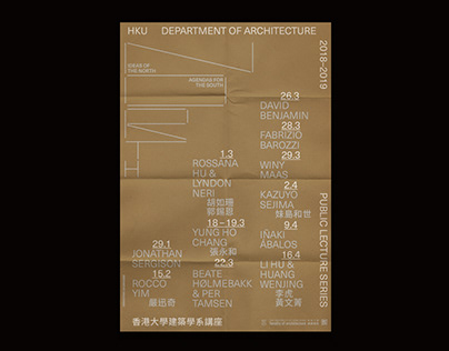 Spring 2020 Public Lecture Series-HKU Arch