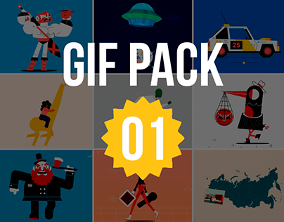 GIF PACK 01