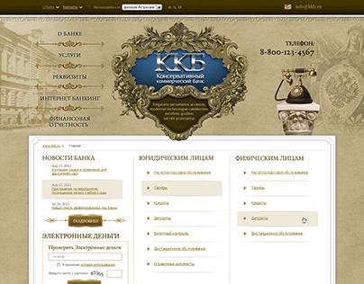 Website KKB Bank