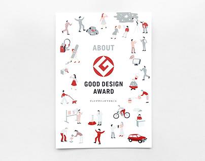 ABOUT GOOD DESIGN AWARD