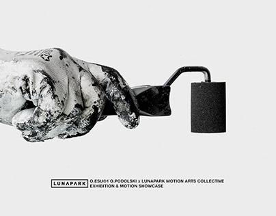 OESU®1 Oskar Podolski Exhibition1 x Lunapark