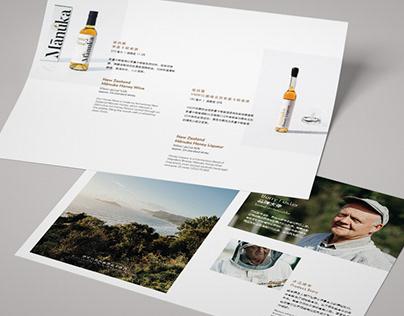 Mānuka Honey Wine / Liqueur - Layout Design