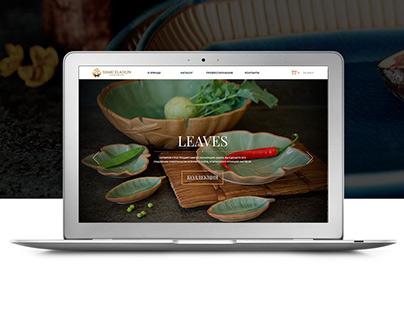 Siamceladon website