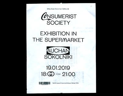 Consumerist Society / Exhibition Branding