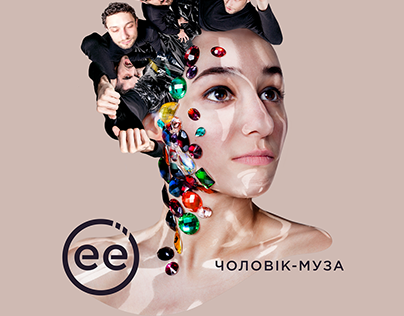 """Cholovik-muza"" promo"