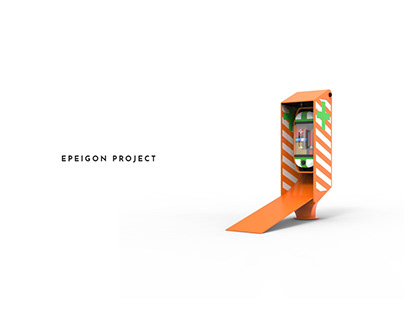 Epeigon Project