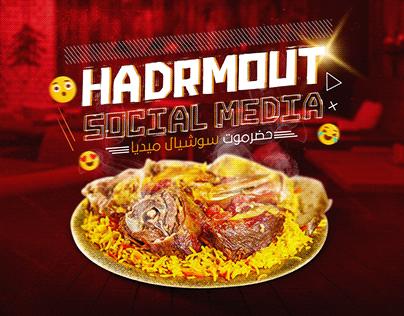 Hadrmout ZAG | Social Media