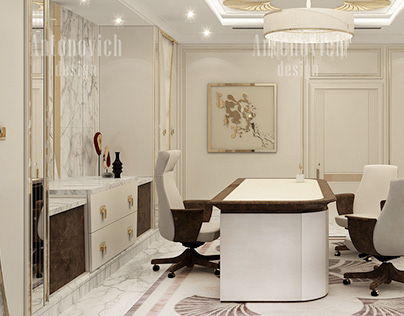 Extravagant Personal Home Office Design