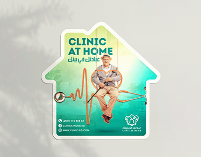 Clinic at Home Flyers