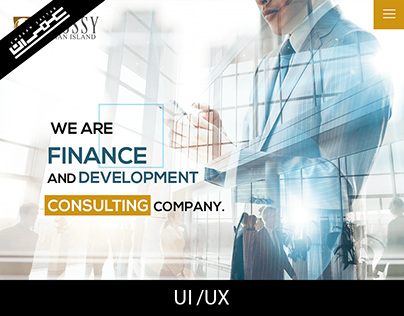 Finance & Development Company