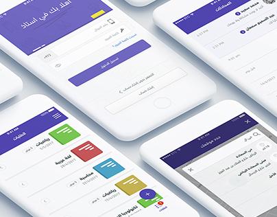 Ostazz Mobile App
