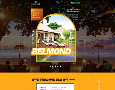 #BELMOND Hotel EVENT