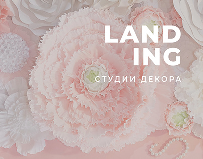 ColorEvent | Landing page