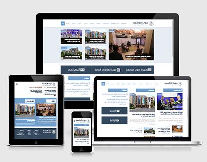 IUGVoice Website Design & Development