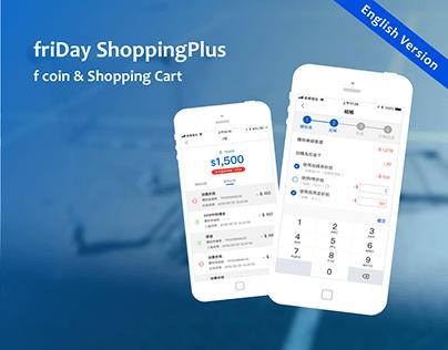 friDay ShoppingPlus