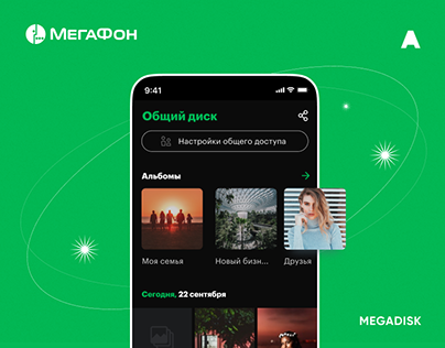 MegaDisk