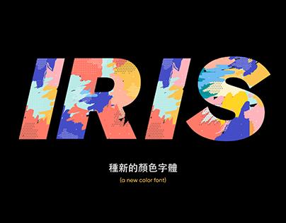 Iris SVG Font
