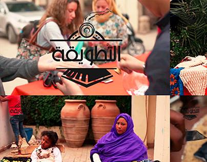 Red Sea Festival - Darb1718