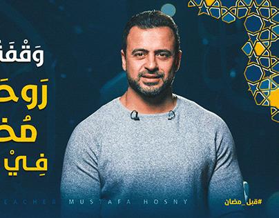 Social Media - Ramadan 2020
