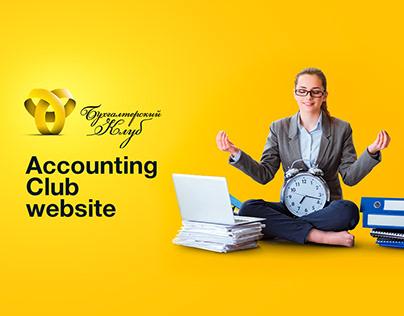 "Group of companies ""Balance"". Accounting Club website"