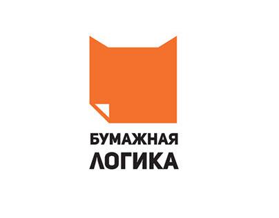 """""""Бумажная логика"""" - магазин бумажных скульптур"""