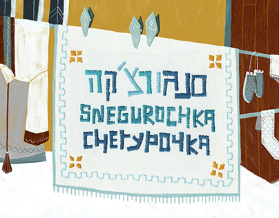Snegurochka- Character design