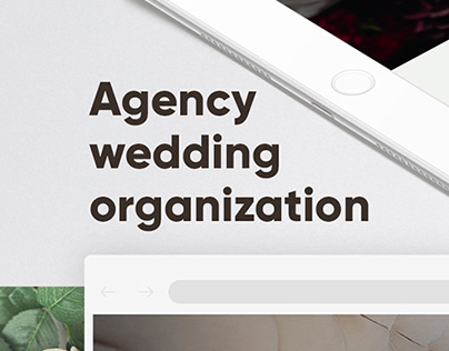 Аgency wedding organization