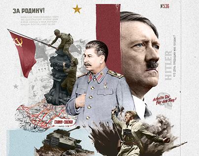 Nameless Poster