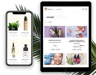 Prima Derm | beauty salon website